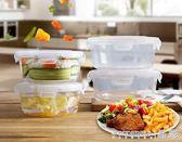 飯盒 加厚圓形玻璃保鮮盒微波爐帶氣孔冰箱食品收納盒學生便當盒飯盒 晶彩生活