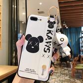 【大發】iPhone 7 8 Plus 情侶 公仔 腕帶 防摔保護套 暴力熊 手機殼 支架功能手機套 全包保護軟殼