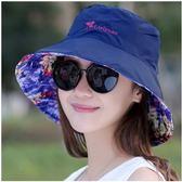 夏季女新 太陽帽戶外防曬帽遮陽可折疊盆帽漁夫帽遮臉布帽