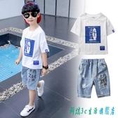 童裝男童夏裝套裝2020新款兒童短袖夏季帥氣中大童韓版男孩洋氣潮 OO6014【科炫3c】