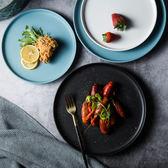 北歐創意家用陶瓷菜盤 西餐盤托盤牛排盤子黑色餐具早餐盤圓平盤   LannaS
