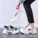 老爹鞋女ins夏季2020新款爆款百搭休閒運動鞋潮鞋小白鞋夏款 FX4745 【夢幻家居】