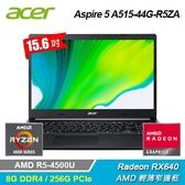 【Acer 宏碁】Aspire 5 A515-44G-R5ZA 15.6吋筆電 黑色 【加碼贈真無線藍芽耳機】