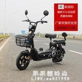 電動自行車電瓶車代步車小型踏板車電車新款助力車男女 果果輕時尚NMS
