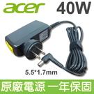 ACER 宏碁 40W 扭頭 .  變壓器 電源線 充電器 19V 2.15A 5.5*1.7mm D255 D270