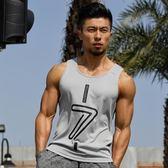 夏季運動背心男寬松跑步緊身T恤彈力無袖透氣籃球速干衣健身背心【韓衣舍】