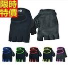健身手套(半指)可護腕-啞鈴舉重訓練舒適男女騎行手套9色69v7【時尚巴黎】