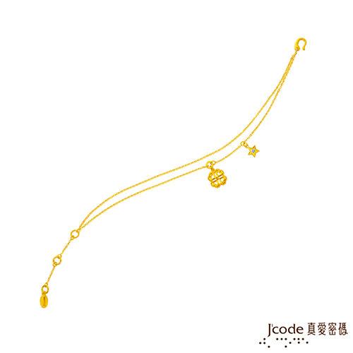 J'code真愛密碼 處女座-四葉幸運草 黃金手鍊