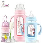 防摔玻璃奶瓶 耐高溫 新生兒寶寶嬰兒寬口徑帶保護套硅膠吸管奶瓶  朵拉朵衣櫥