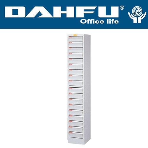 DAHFU 大富  SY-B4-L-232NG   落地型效率櫃-W327xD402xH1500(mm) / 個