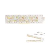 asdfkitty*日本san-x角落生物折疊尺/摺疊尺-30公分-A款-日本正版商品
