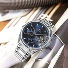 TOMMY HILFIGER / 1710448 / 三眼三針 紳士潮流 鏤空設計 星期日期 不鏽鋼手錶 藍色 44mm