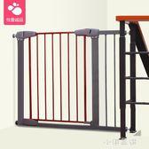 攸曼誠品嬰兒童安全門欄 寶寶樓梯門防護欄 寵物狗狗隔離欄柵圍欄igo『小淇嚴選』