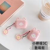 airpods保護套2代日系蘋果無線藍牙3代Pro耳機套矽膠女【小檸檬3C數碼館】