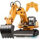 遙控挖掘機充電動兒童玩具男孩禮物挖土機...
