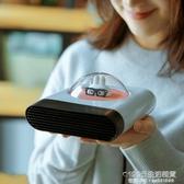 風格派飛船暖風機創意迷你可愛桌面宿舍辦公室家用節能靜音取暖器 雙十一優惠購