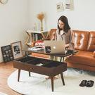 收納升降桌 和室桌 客廳桌 筆電桌【X0...