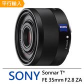 SONY 卡爾蔡司T* FE 35mm F2.8 ZA (SEL35F28Z)-(平輸)