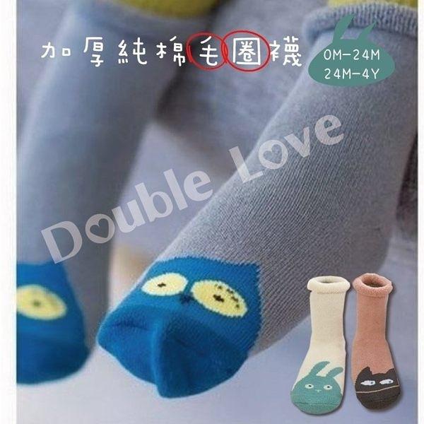【JB0027】日本外貿寶寶 四季 保暖鞋襪 卡通公仔襪 嬰兒襪 (6-12M/12-24M)