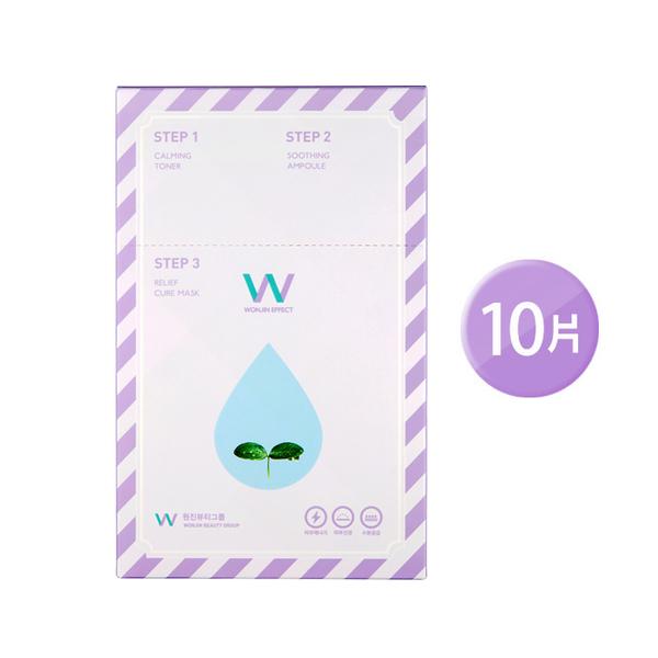 韓國Wonjin Effect 紫蘇三步驟舒緩鎮定面膜 20g x10pcs ◆86小舖 ◆