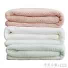 曼柯洛希浴巾成人兒童柔軟比純棉吸水男女家用柔軟情侶美容院毛巾 小艾時尚