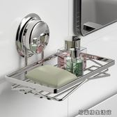 肥皂盒 嘉寶強力吸盤肥皂盒免打孔置物架