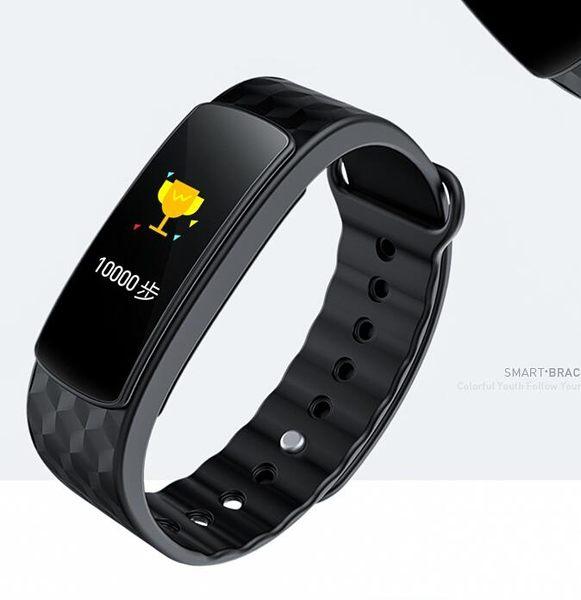 彩屏智慧手環健身運動防水藍芽計步手錶小米2     智聯  igo