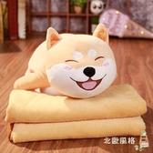 一件8折免運 哈士奇狗狗抱枕被子兩用靠墊汽車腰枕靠枕辦公室空調午休毯子枕頭