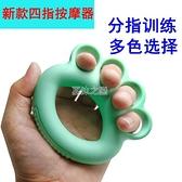 握力器康復訓練器材練手力握力圈硅膠成人老人手指腕力學生練手勁