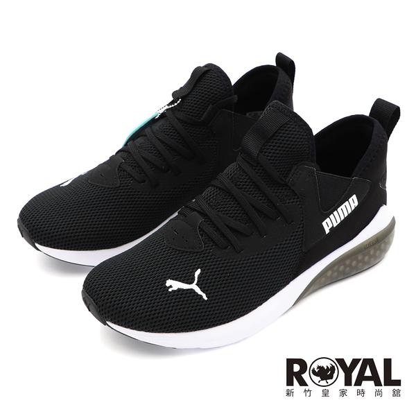 Puma Cell Vive Evo 黑白 記憶鞋墊 皮革 運動鞋 男款 NO.B2311【新竹皇家 37610503】
