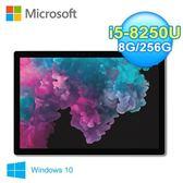 【Microsoft 微軟】Surface Pro 6 KJT-00022 (i5-8250U/8GB/256GB) 石墨黑 【贈石二鍋餐券兌換序號】