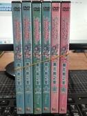 挖寶二手片-THD-205-正版DVD-動畫【萬花筒之星 1-6完 6碟】-(直購價)
