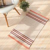 棉線編織家用進門地墊門墊床邊腳墊臥室廚房大門口吸水浴室防滑墊 可可鞋櫃