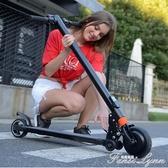 阿爾郎超輕摺疊電動滑板車成人小型便攜代步車迷你電動車碳纖維女 HM 范思蓮恩
