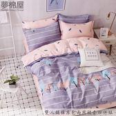 夢棉屋-100%棉標準5尺雙人鋪棉床包兩用被套四件組-許願樹-灰