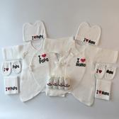 我愛媽媽新生兒禮盒春秋夏季套裝剛出生初生滿月寶寶嬰兒純棉衣服