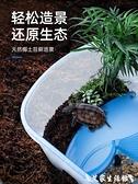 烏龜缸烏龜缸帶曬臺大型別墅水陸巴西龜飼養箱家用魚缸造景養烏龜專用盆 艾家 LX