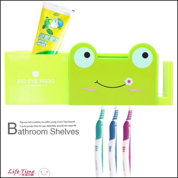 〖LifeTime〗﹝動物吸盤牙刷架﹞正版浴室置物盒 牙膏架 居家收納小物 青蛙 小豬 B13004