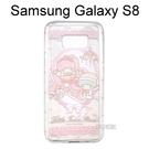 雙子星空壓氣墊軟殼 [吊燈] Samsung Galaxy S8 G950FD (5.8吋)【三麗鷗正版授權】