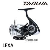 漁拓釣具 DAIWA 19 LEXA LT 4000S-CXH (紡車捲線器)