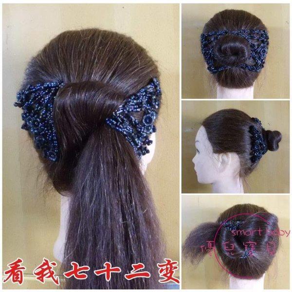 聖誕交換禮物髮夾正韓盤髮器百變髮梳魔術頭飾水晶髮卡韓式魔法插梳盤頭器