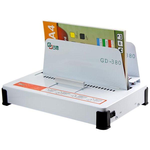 古德熱熔裝訂機 GD380合同標書財務憑證A4書籍封套全自動型膠裝機I1