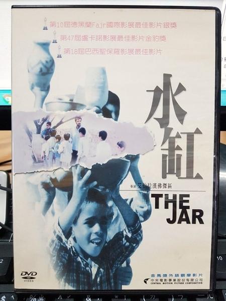 挖寶二手片-Z49-014-正版DVD-電影【水缸】-金馬獎外語觀摩影片(直購價)海報是影印