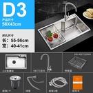 廚房水槽加厚洗菜盆304不銹鋼水槽洗碗池大單盆手工單槽套餐 NMS 樂活生活館