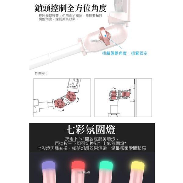 A8 美肌補光燈直拍自拍棒 自拍神器 自拍桿 贈三腳架
