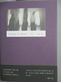 【書寶二手書T5/言情小說_JHJ】4個葬禮與快樂時光_葉飛