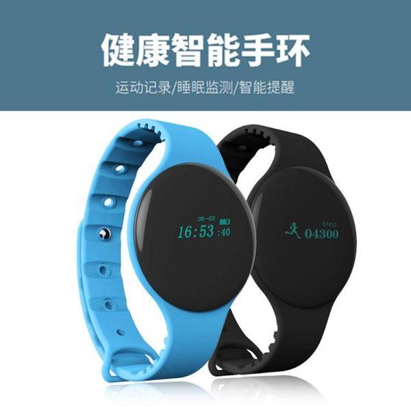 H8智慧運動手環男女腕帶手錶成人學生跑步計步器來電提醒藍牙防丟『潮流世家』