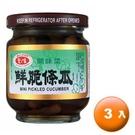 愛之味 鮮脆條瓜 玻璃罐 180g (3...