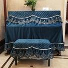 鋼琴罩 啟顏歐式布藝鋼琴全罩意大利絨鋼琴罩絨布鋼琴套鋼琴防塵罩新年提前熱賣