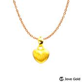 Jove Gold 漾金飾 愛自己黃金墜子 送項鍊